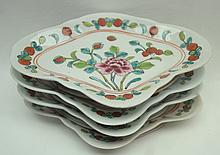 Chinese Famille Porcelain Set of 4 Dishes