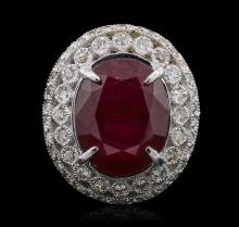 14KT White Gold 17.61ct Ruby and Diamond Ring