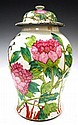 Chinese Famille Rose Porcelain Temple Jar