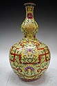 Chinese Yellow Ground Graffiato Famille Rose Vase