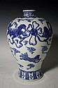 Chinese Blue & White Vase w/ Foo Dogs poss. Ming