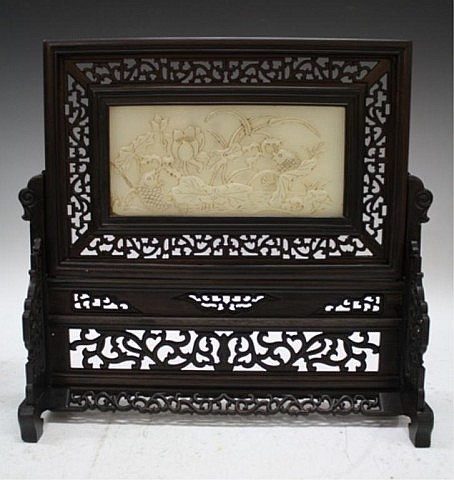 Chinese White Jade & Zitan Table Screen