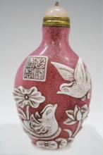 Chinese Pink Peking Glass Cameo Snuff Bottle