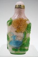 Chinese Pink Peking Glass Snuff Bottle w/ Animals