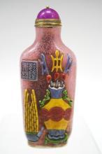 Chinese Peking Glass Snuff Bottle Scholar Objects