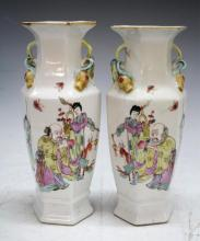 Pair Chinese Famille Rose Porcelain Hexagon Vases