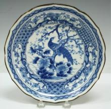 Japanese Blue and White Porcelain Phoenix Plate