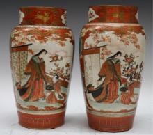 Pair of 2 Japanese Kutani Red Porcelain Vases