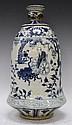 Chinese Blue & White Porcelain Vase w/ Warriors