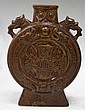 Chinese Brown Glazed Pottery Moonflask