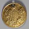 JAPAN 2 YEN GOLD HOLED XF