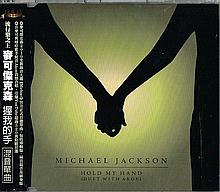 MICHAEL JACKSON AND AKON - HOLD MY HAND TAWIAN PROMO CD.