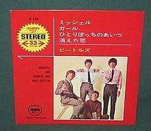 THE BEATLES MILLION SELLERS JAPAN OBI