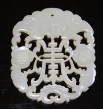 CHINESE JADE CARVING, 19TH CENTURY