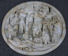 VINTAGE CHINESE JADE PLAQUE OF EIGHT IMMORTALS