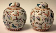 PAIR OF CHINESE PORCELAIN LAMP BASES