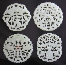 LOT OF (4) CHINESE CARVED JADE, 19TH CENTURY