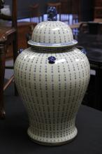 CHINESE CALIGRAPHY PORCELAIN URN
