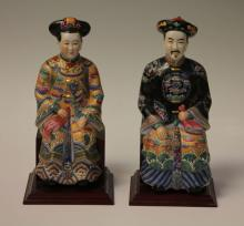 PAIR OF CHINESE 20TH CENTURY PORCELAIN FIGURES