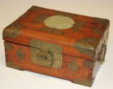 VINTAGE CHINESE BOX WITH JADE CARVING