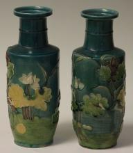 PAIR OF CHINESE PORCELAIN VASES, 1900'S