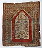 Oriental prayer rug, 5'6