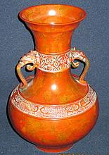 Oriental Double Handled Urn