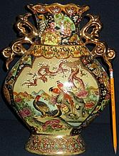 Handpainted Royal Satsuma Vase