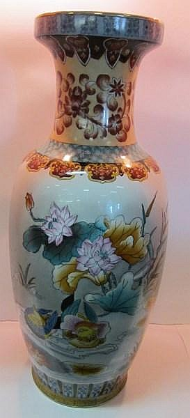 Tall Porcelain Chinese Floor Vase