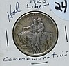 1925 Commemorative Half Dollar
