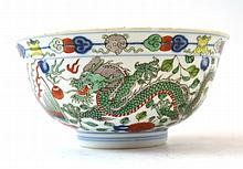 A Chinese Porcelain Wucai ''Dragon and Phoenix''