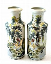 A Pair of Chinese Porcelain Vases, Hongxian reign