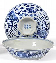 A Chinese Porcelain Rice Bowl and Cover, possibly
