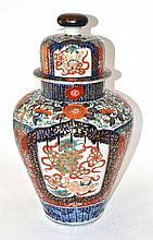 An Imari Porcelain Vase, Meiji period, of fluted