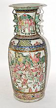A Cantonese Porcelain Vase, mid 19th century, of