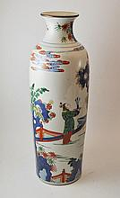 A Chinese Porcelain Wucai Vase, in Transitional