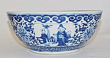 A Chinese Porcelain Punch Bowl, 19th century,