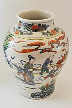 A Chinese Wucai Porcelain Jar, in 17th century