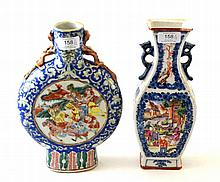 A Chinese Porcelain Vase, Qianlong, of flattened