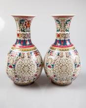 Pair of Chinese Revolving Vases Marked QianLong