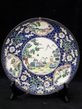Chinese Qing Enamel Porcelain Plate