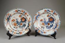 Pair of Chinese Kangxi Blue and White Plates