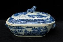 Qing Dynasty Procelain marked by QianLong