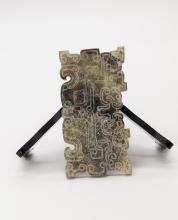 Han Dynasty Chinese Jade Beast Pendant
