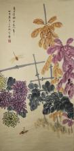 Chinese Wang Xuetao Flower and Insect Painting