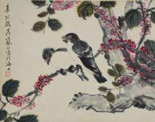 Chinese Flower and Bird Painting Signed Han Ting