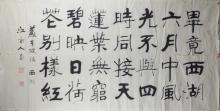 Chinese Calligraphy Signed Jiang Nan Ren