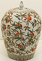 Chinese Peach Blossom Ginger Jar