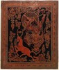 Lacquered Etched Leather Thai Art
