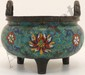 Cloisonné Incense Burner #1